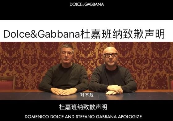 Dolce&Gabbana e il grande sbaglio