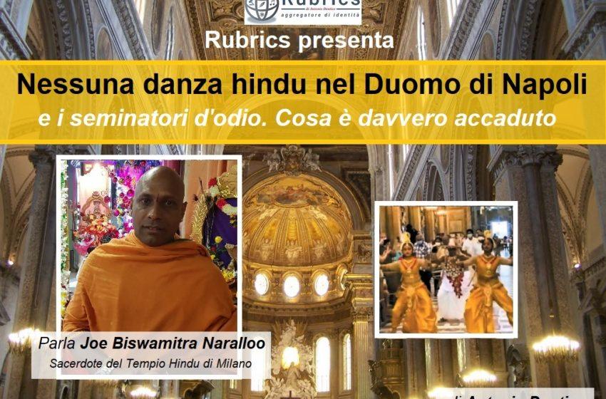 Nessuna danza hindu nel Tempio di Napoli