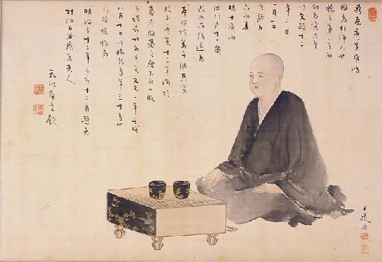 L'Invincibile Honinbo Shusaku